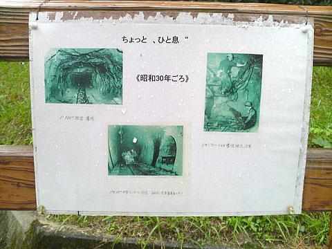 090912-22.jpg
