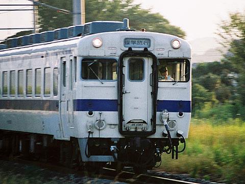 58_shu.jpg
