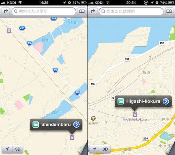 ios6_map_sta_02.jpg