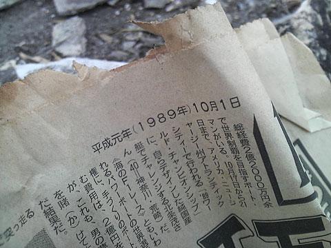 kaho_0512_13.jpg