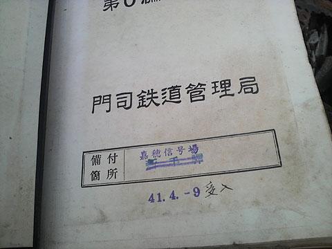 kaho_0512_15.jpg