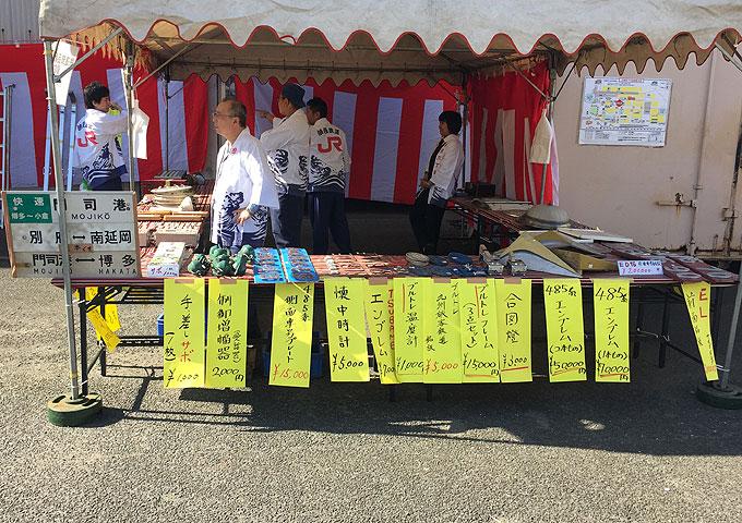 kokura2015-11.jpg