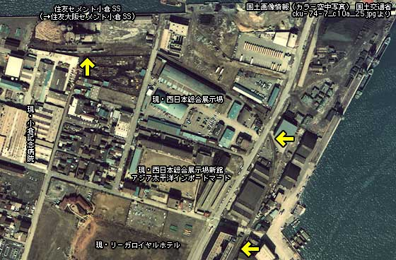 kokura_kita2_air.jpg