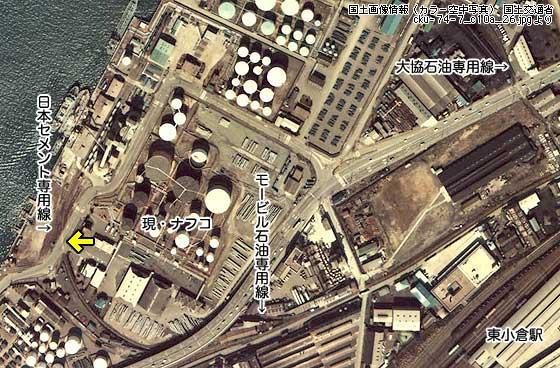 kokura_nafco.jpg
