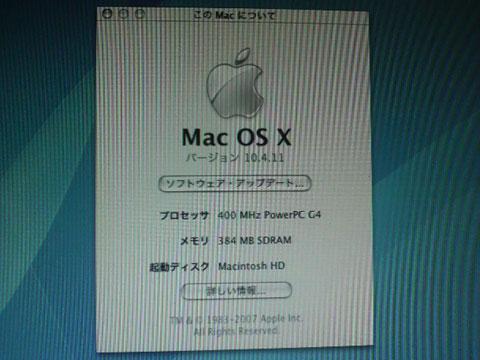 mac6.jpg