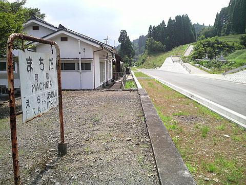machida_2010822_2.jpg