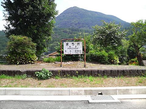machida_2010822_6.jpg