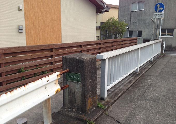 nansatsu006.jpg