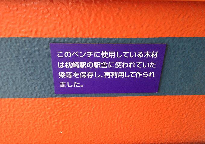nansatsu4.jpg