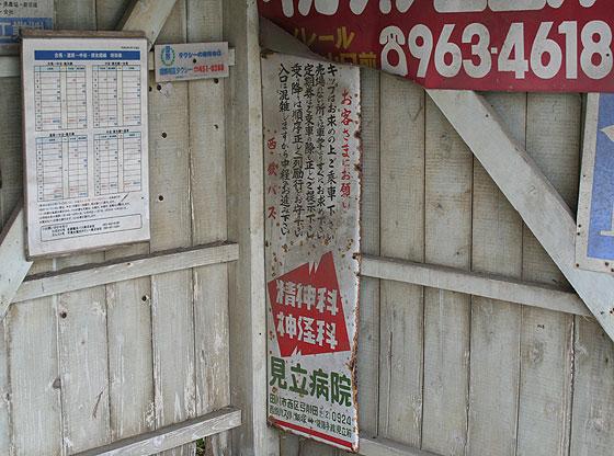 nnr_oma_local_5.jpg