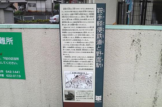 nobu2.jpg