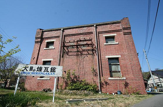 oomachi-7.jpg