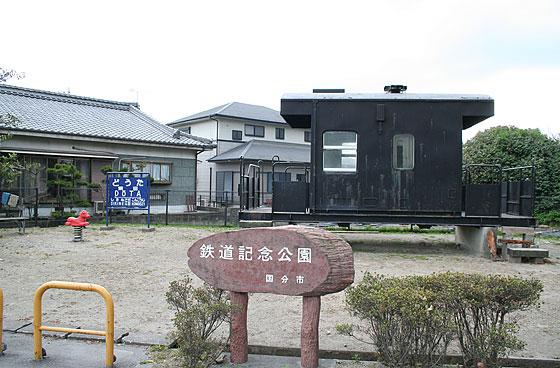 oosumi_153_dota.jpg