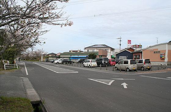 oosumi_24_sanmoji.jpg