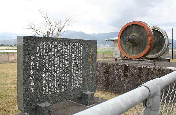 oosumi_41_shimoobaru.jpg