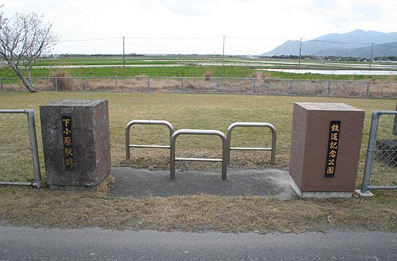oosumi_42_shimoobaru.jpg