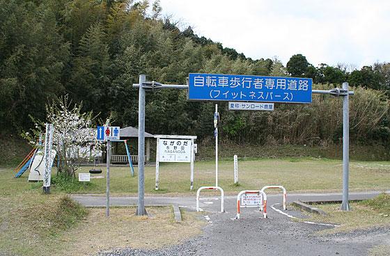 oosumi_68_naganoda.jpg