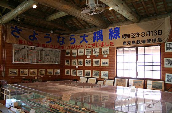 oosumi_74_kanoya.jpg
