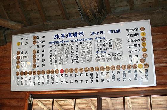 oosumi_78_kanoya.jpg