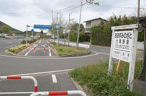 oosumi_93_o-nozato.jpg