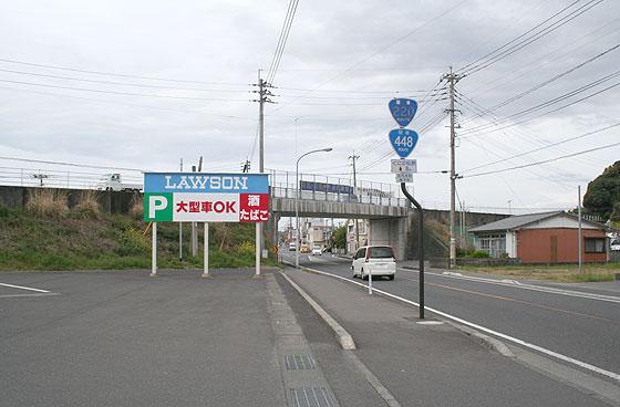 oosumi_shibushi_12.jpg