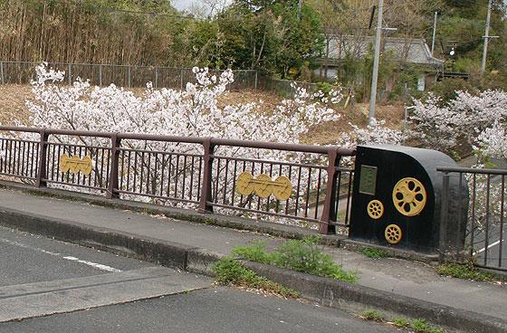 oosumi_shibushi_13.jpg