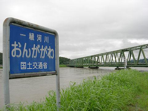 rain_nz5.jpg