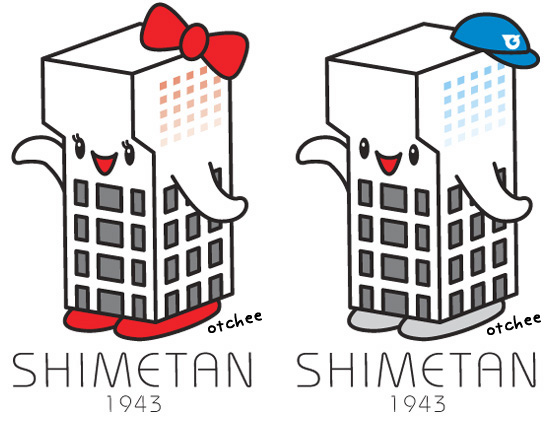 shimetan2.jpg