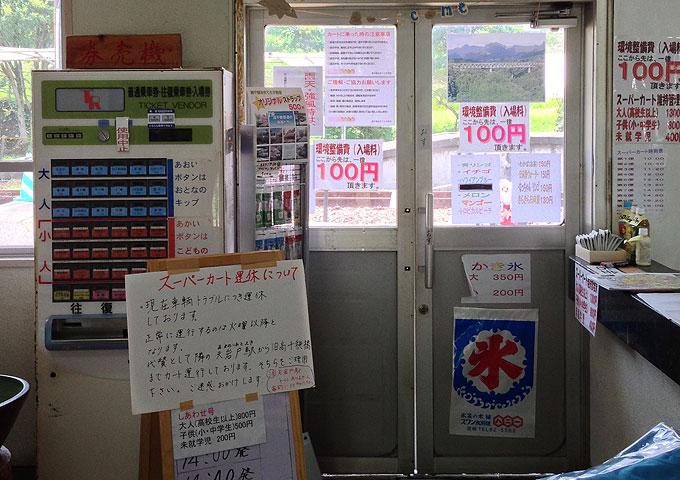 takachiho_st-2.jpg