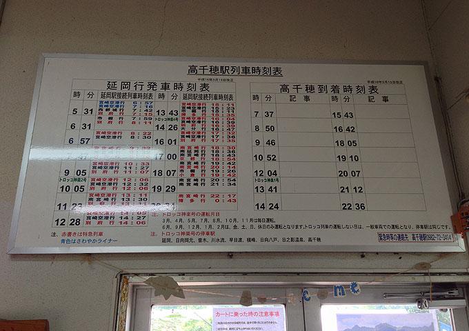 takachiho_st-3.jpg