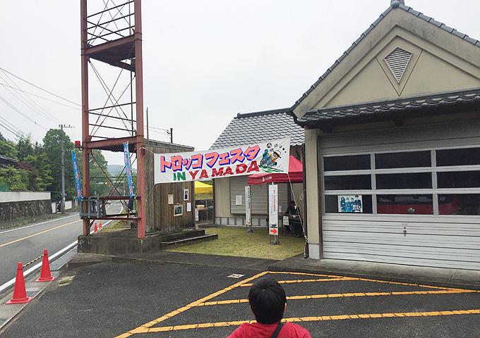 torokko201604_02.jpg