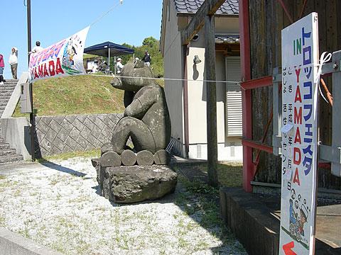 yamatoro20100425_1.jpg