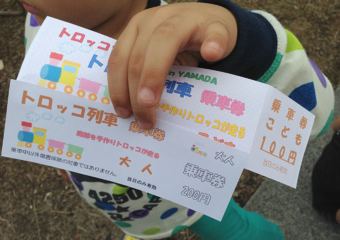 yamatoro2014au-02.jpg