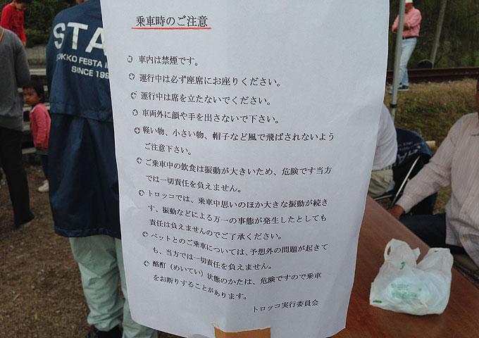 yamatoro2014au-03.jpg