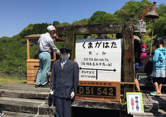yamatoro201504-0.jpg