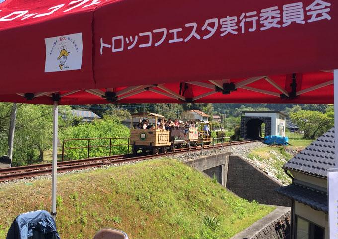 yamatoro201504-2.jpg
