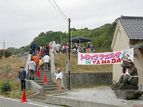 yamatoro_2010_0.jpg