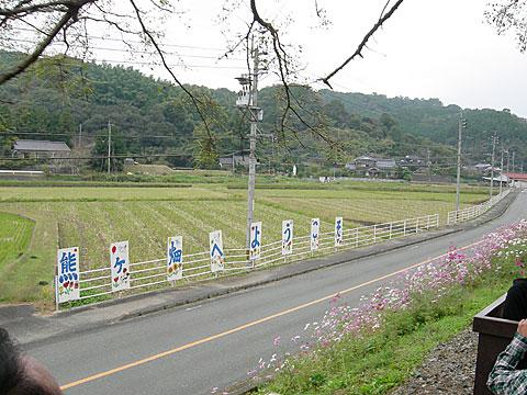 yamatoro_2010_6.jpg