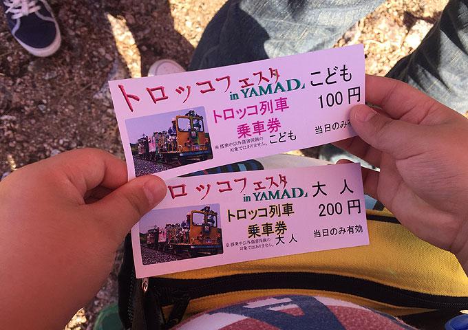 yamatoro_2015-02.jpg