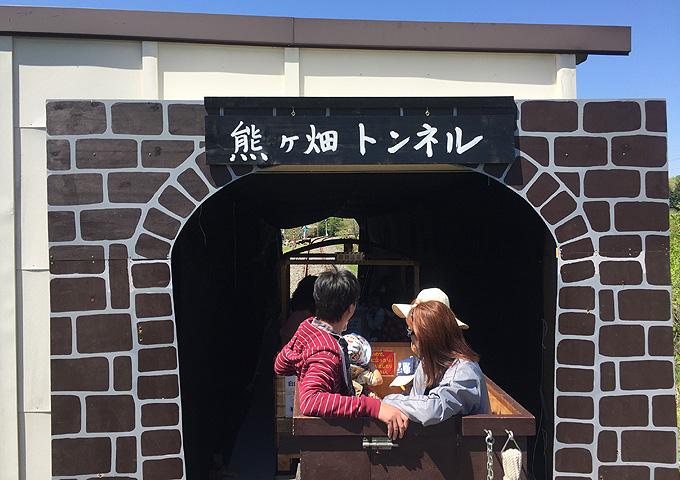 yamatoro_201704-19.jpg