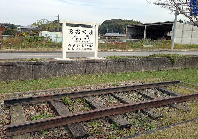 20141116_yama02.jpg