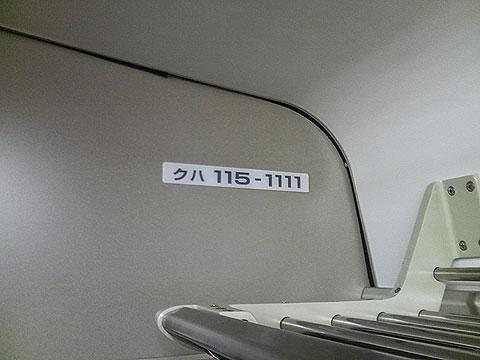 _tabilog_129.jpg