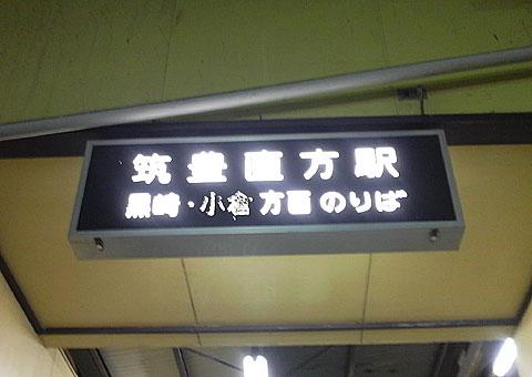 chikuno1.jpg