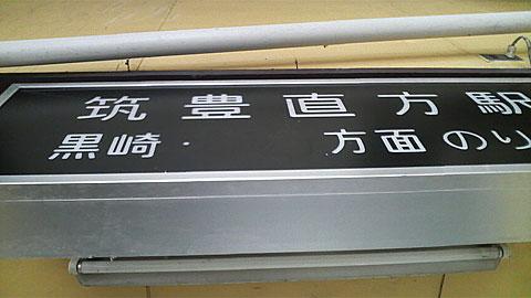 chikuno4.jpg