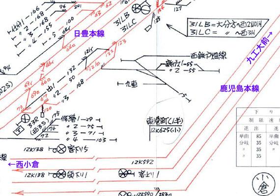 daimon_hiagari_0.jpg