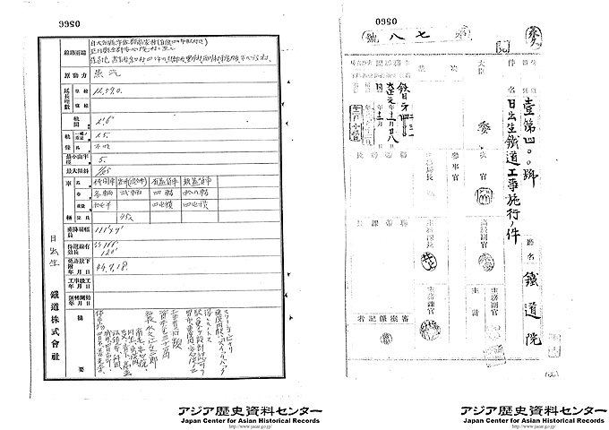 hiju-04.jpg