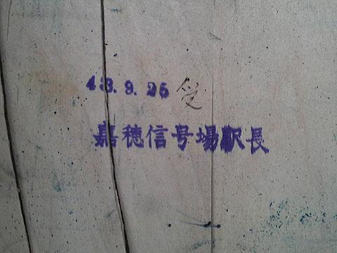kaho_0512_3.jpg
