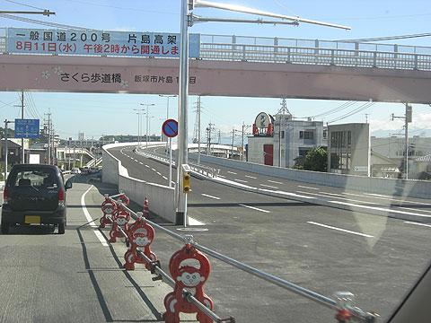 katashima0810.jpg