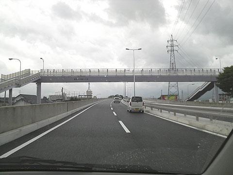 katashima0811-2.jpg