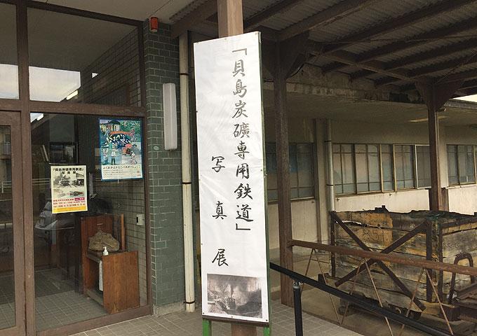miyada_20161123_01.jpg